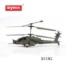 SYMA S113G best alloy shark simulator remote control helicopter