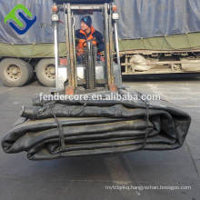 Floating inflatable boat marine salvage lifting rubber airbag