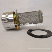 QUQ2-10 * 0,63 DEMALONG Фильтр сапуна приточного воздуха