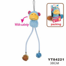 Crochet Cat Toy, Soft Toy (YT84221)