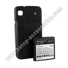 Extended Battery With Cover For Galaxy S T959