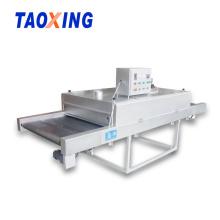 Machine de séchage d'encre soluble