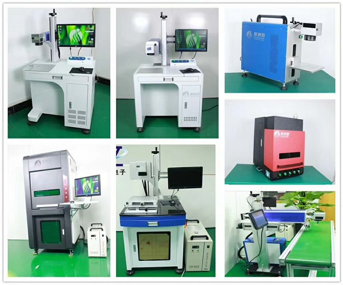 Juguangheng Laser Marking Machine