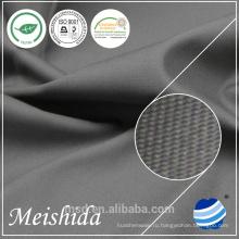 32*40/66*50 текстильное оборудование пищ ткани малое moq