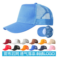 Custom Sport/Fashion/Leisure/Promotional/Knitted/Cotton/Baseball Cap