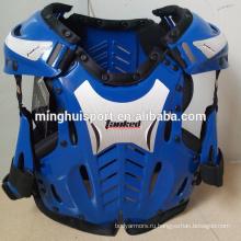 Мотокросс куртка полный доспех / спина / грудь / плечо протектор мотокросс для продажи
