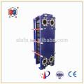China-Edelstahl-Wasser-Heizung, Hydraulik-Öl Kühler Sondex S42 im Zusammenhang mit