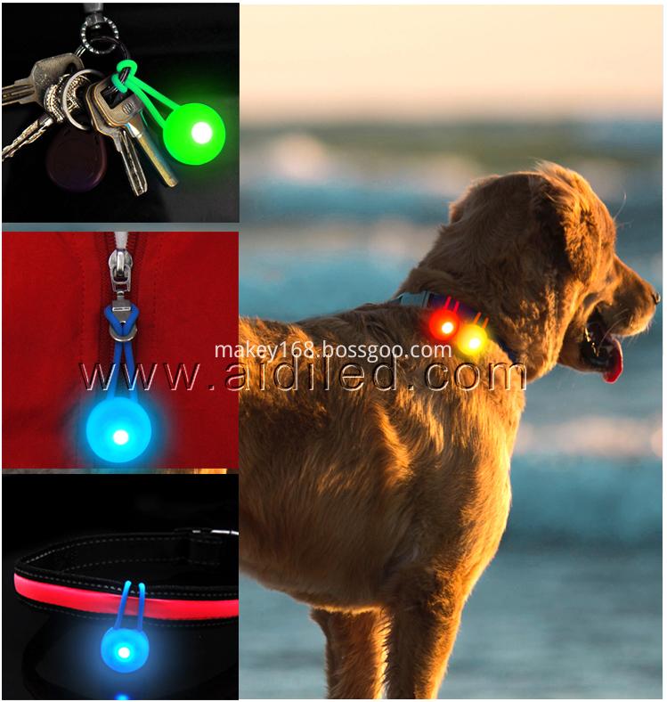 Safety Dog Light