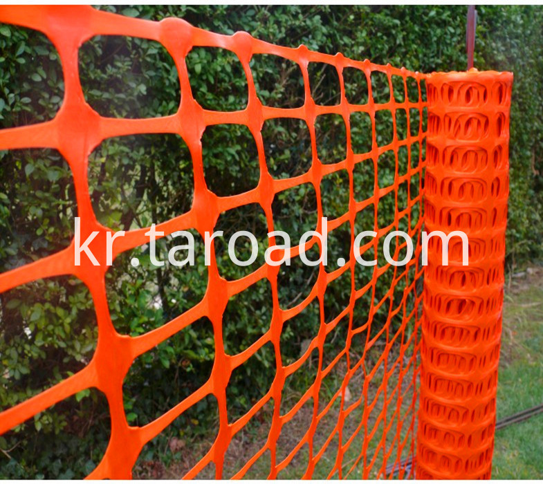 safety fence3
