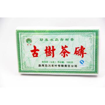 Folha de chá natural boa qualidade chinês yunnan puer chá