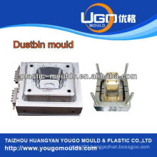 2013 household trash/garbage bin mould provide , injection household moulds supplier