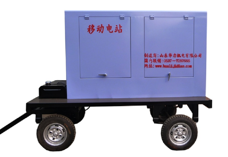 30KW trailer type generator