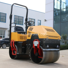 Double Dum 1 Ton Vibratory Road Roller Mini