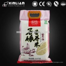 Kundenspezifische bedruckte Lebensmittelverpackungen für Reis 5 kg