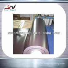 Изготовленная на заказ форма высокого качества коэрцитивности большой резиновый магнит