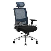 Х3-53А-МФ классический дизайн кресла эргономичное кресло для офиса