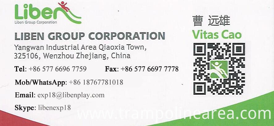 contact of rectangle trampoline park