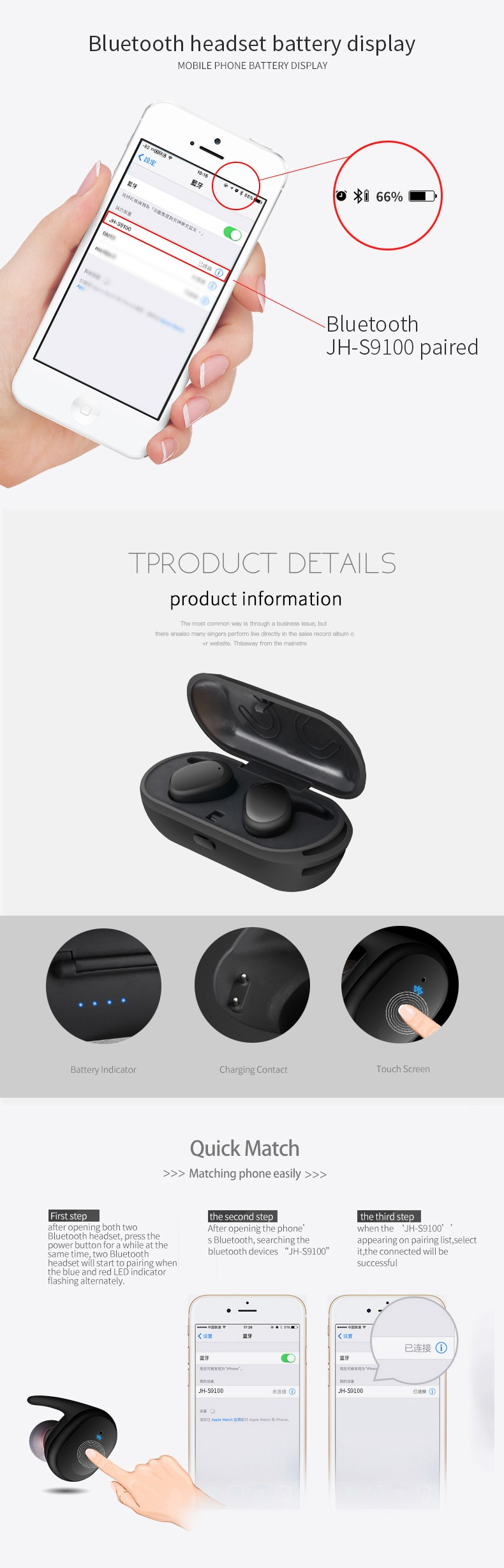 bluetooth for sport