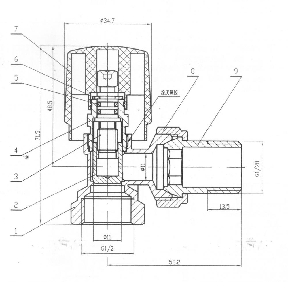 radiator valve drawing1