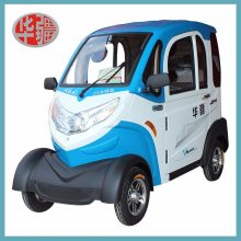 Totally Enclosed Four Wheel Electric Car