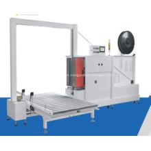 Máquina de cintar com vedação lateral / máquina de cintar paletes