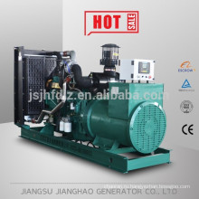 Хорошее качество генератор дизель yuchai 150kw для китайского двигателя yuchai 150kw для
