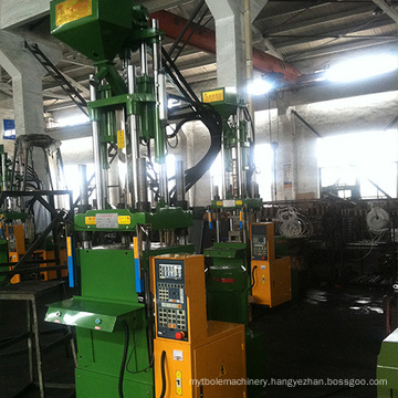 Hl-125g Vertical Injection Molding Machine with Servo Control