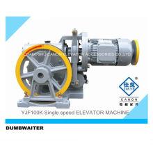 100-350KG SINGLE SPEED DUMBWAITER ELEVATOR MACHINE