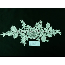 China factory direct sdales fashion offwhite lace fabric
