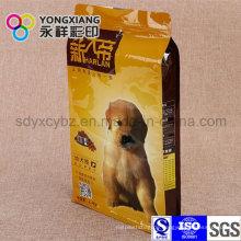 Kundenspezifische flache Unterseite Tasche für Haustierfutter / Hundefutter