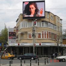 Цены на светодиодные панели для рекламы фасадов зданий