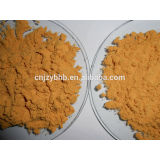 low Price With High Quality Waste-water Treatment PFS Polymeric Ferric Sulfate