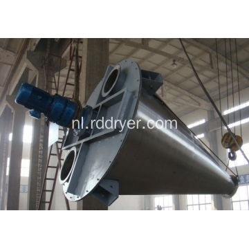Double Screw Cone Mixer