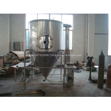 Hot Sale Meat Spray Drying Equipment