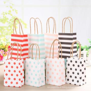 Petit sac cadeau avec poignées Sac cadeau en papier de décoration de mariage pour sac de fête d'anniversaire bijoux