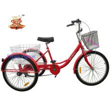 "Triciclo ""Flying Pigeon Cargo"" de 24 ""(FP-TRB-J09)"