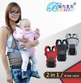 Baby Carriers 2 in 1 BB001-S