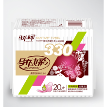 245mm Day Use Ultra Thin Lady Sanitary Pads