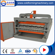 Wall Aluminium CNC Double Layer Roof Making Machine