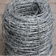 China Factory High Quality Hot Dipped Barbed Wire