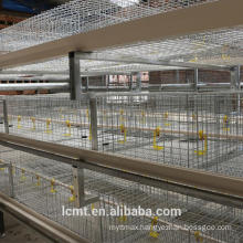 Agricultural products broiler cage design for adult chicken