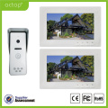 baru 7 inch Wired Color Video Intercom