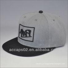 Gorra de beisebol bordado em 6 painéis