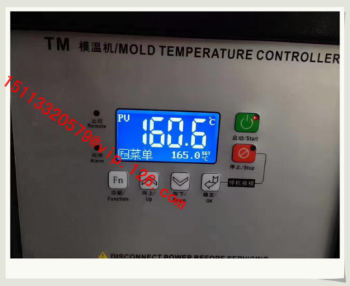 160℃ High Temperature Water Type Mold Temperature Controller