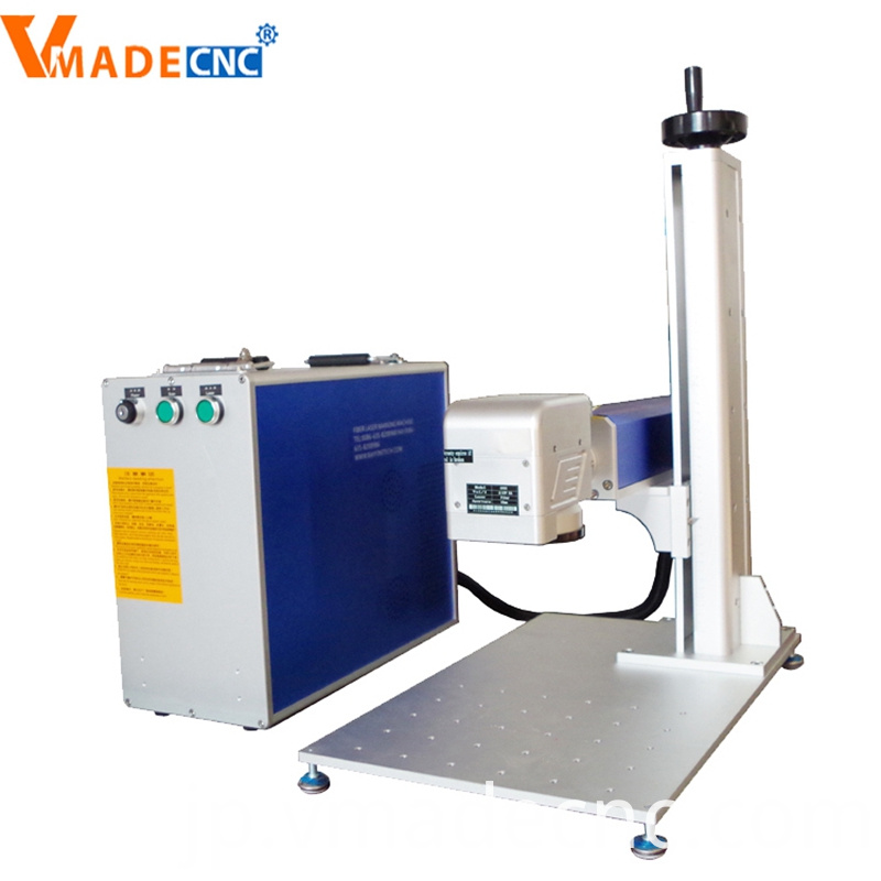 20w Fiber Laser Marking Machine 2
