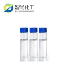 CAS 2365-48-2 thioglycolate de méthyle