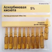 Injeção de ácido ascórbico, injeção de vitamina C
