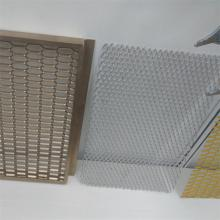 Aluminum decorative mesh/wall panels
