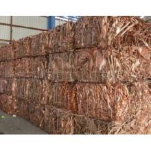 Proveedor confiable de chatarra de alambre de cobre y cátodo de cobre
