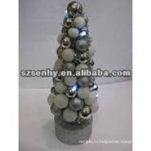 Декоративная светодиодная Рождественская Елка мяч